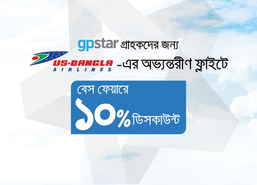 GP Star Can Get 10% Discount on base fare
