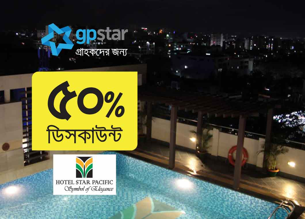 GP STAR Offer at Hotel Star Pacific