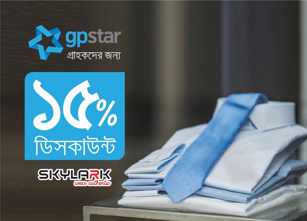GP STAR Offer at SKYLARK