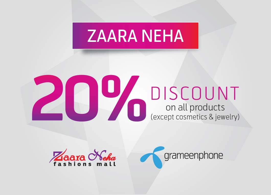 GP Star Zaara Neha