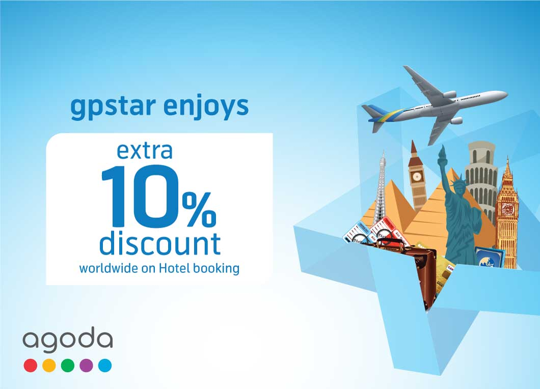GP Star can get extra discount at Agoda