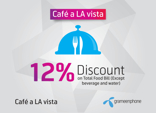 GP Star will get discount at Café a LA vista