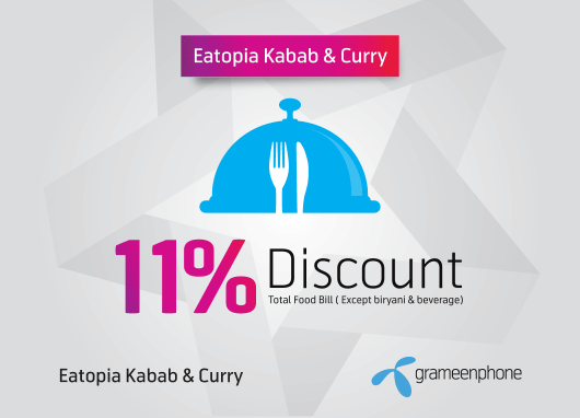 GP Star will get discount at Eatopia Kabab & Curry