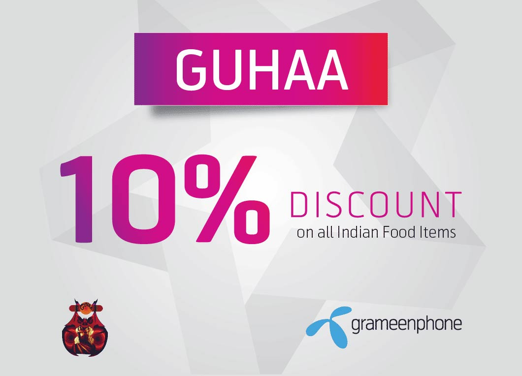 GP Star Offer at GUHAA