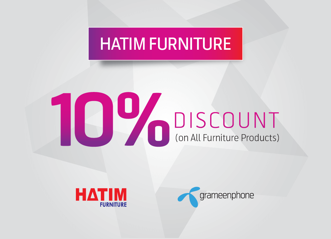 GP STAR can get discount at HATIM