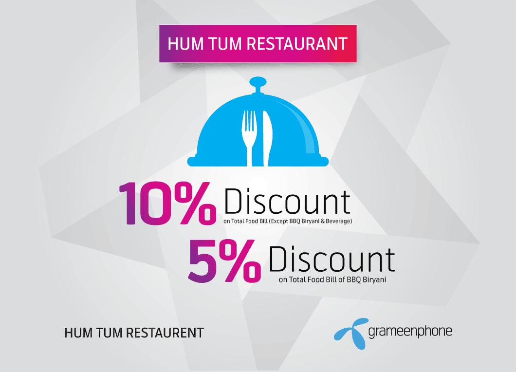 GP STAR offer at Hum Tum