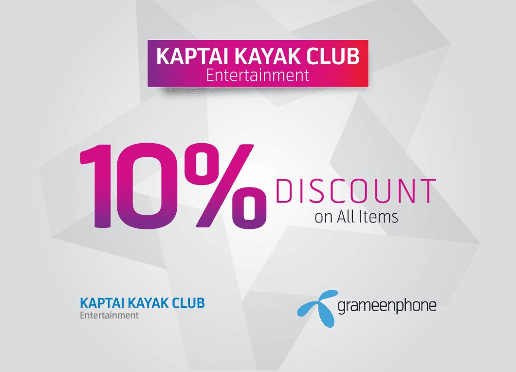 Kaptai Kayak Club