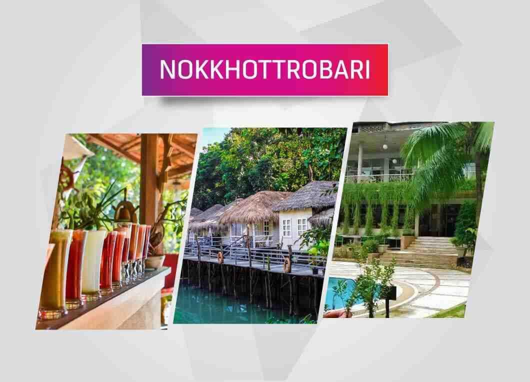 GP STAR offer at Nokkhottrobari