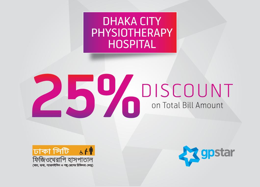 Dhaka City Physiotherapy Hospital