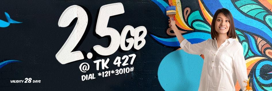 2.5GB Internet at Tk 427