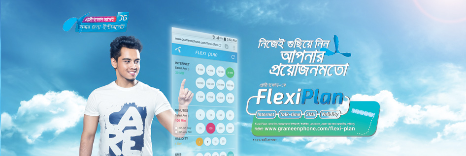 Grameenphone Flexi Plan