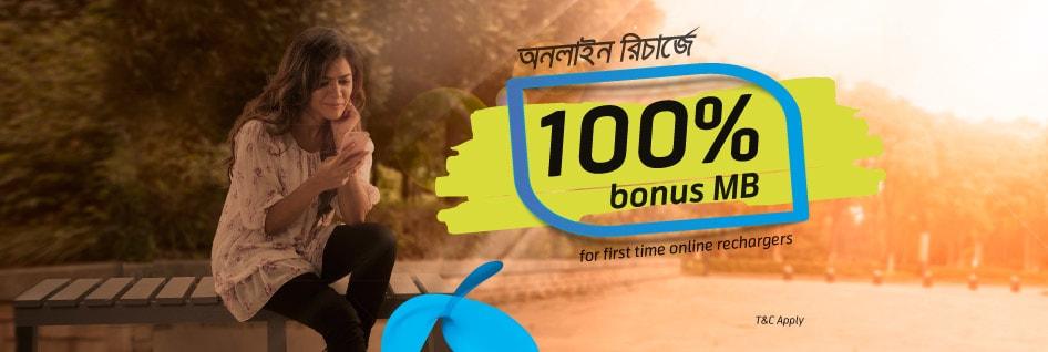 100% Data Bonus