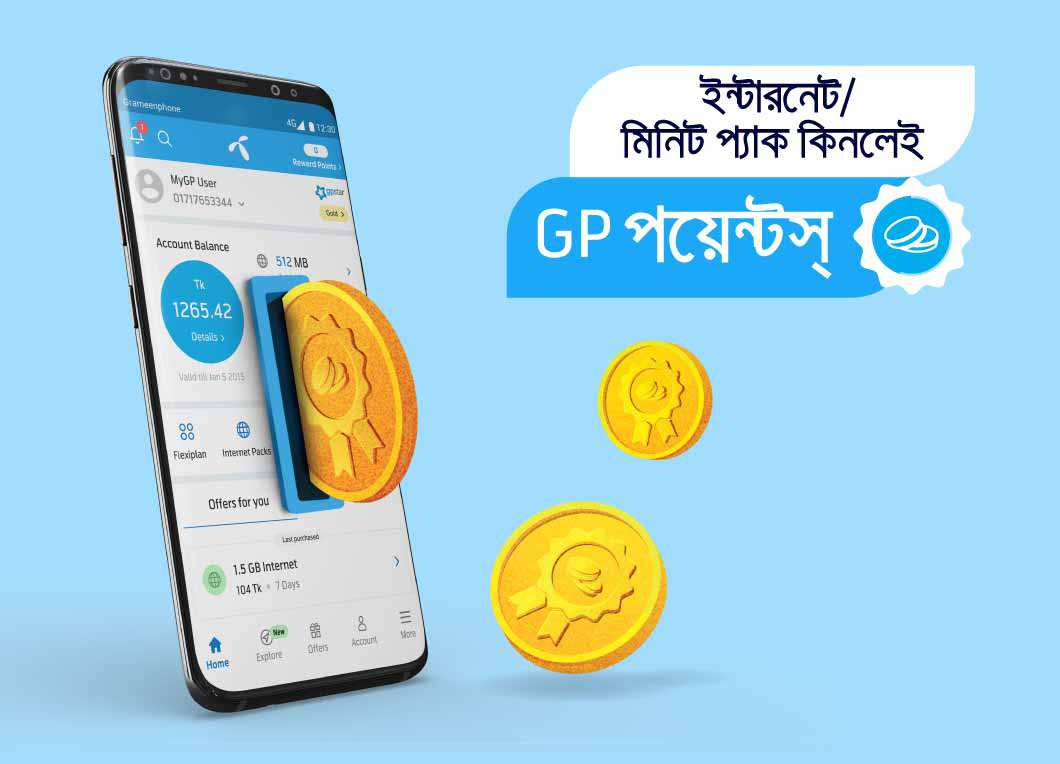 Offers | Grameenphone