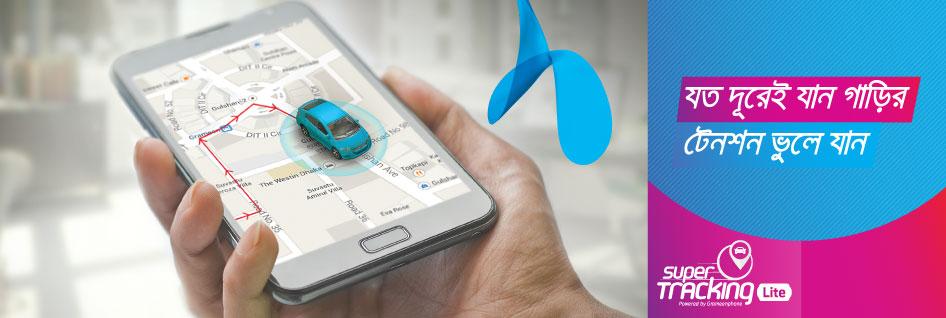 mobile phone tracking in bangladesh