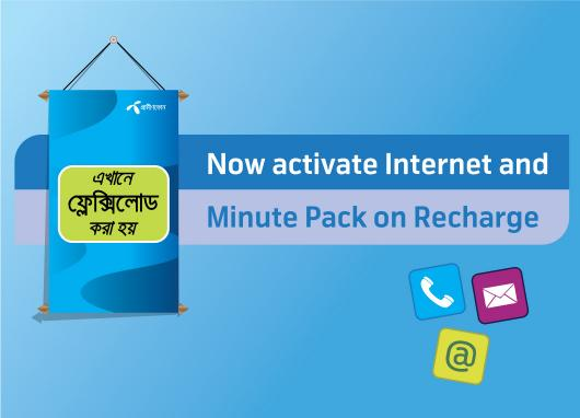 Internet_and_Minute_Pack_on_Recharge_at_GP