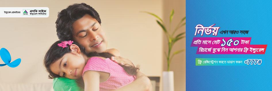 NIRVOY - Free Life Insurance