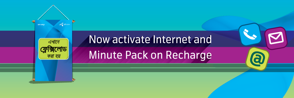 Internet and Minute Pack on Recharge!