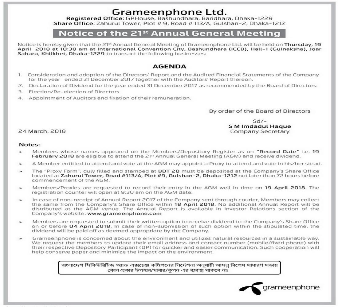 grameenphone annual report 2016 pdf